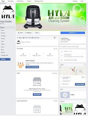 La page Facebook de Hyla Grèce