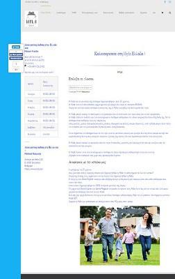 Site Web de Hyla Grèce