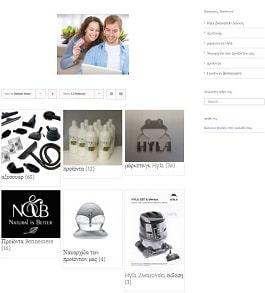 L'e-boutique de la société Maison Fraîche (aussi visible sur facebook)