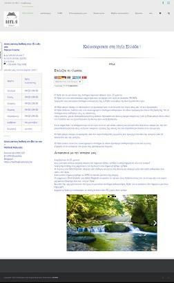 Site Web de la société Maison Fraîche